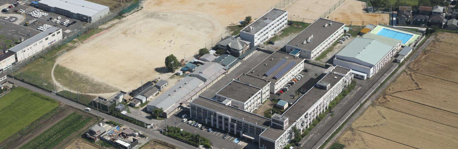 滋賀県立八幡工業高等学校