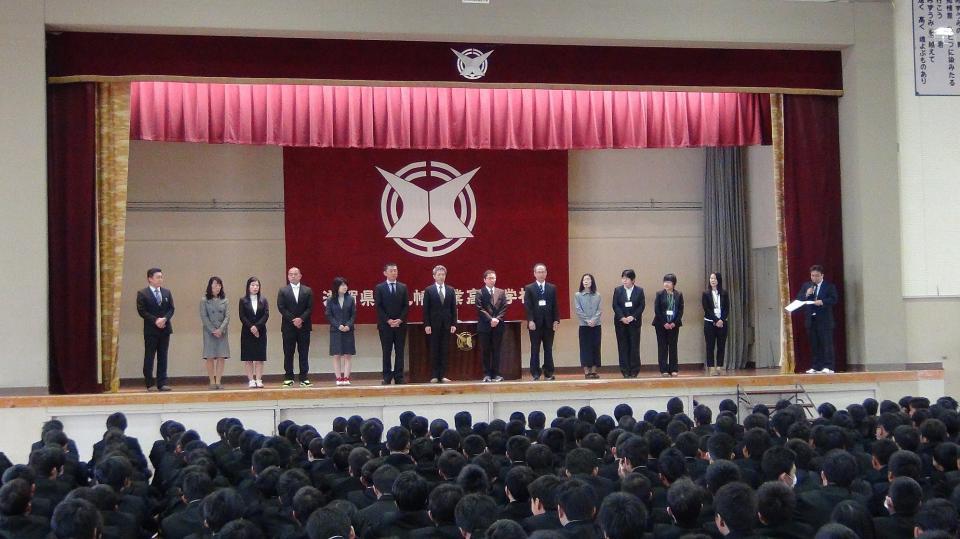 八幡工業高等学校